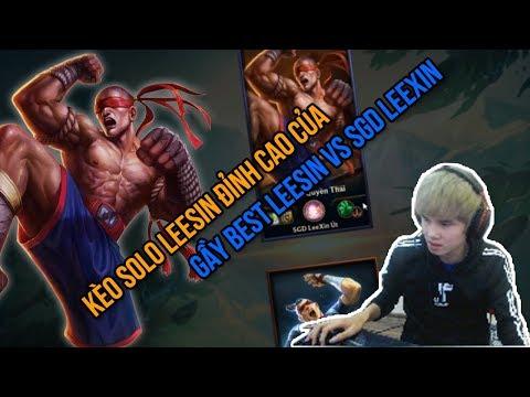 Kèo Solo Đỉnh Cao Giữa Gầy Best Leesin vs SGD Leexin và Cái Kết Đầy Tranh Cãi | Gầy Best Leesin - Thời lượng: 17 phút.