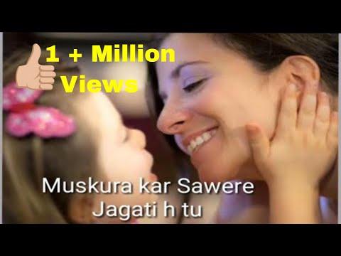 Video Pyari Maa Mujhko teri Dua Chahiye with Lyrics download in MP3, 3GP, MP4, WEBM, AVI, FLV January 2017