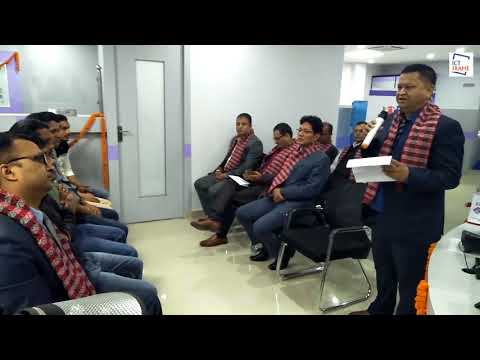 (Inaugural Ceremony Speech of Gandaki Bikas Bank, Resham Bahadur Thapa - Duration: 9 minutes, 6 seconds.)