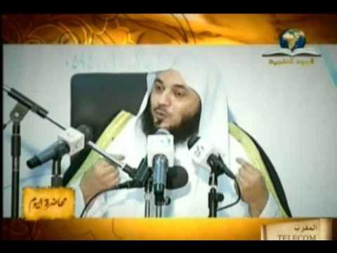 الشيخ خالد البكر & محاضرة بعنوان (همم عالية ) ..2