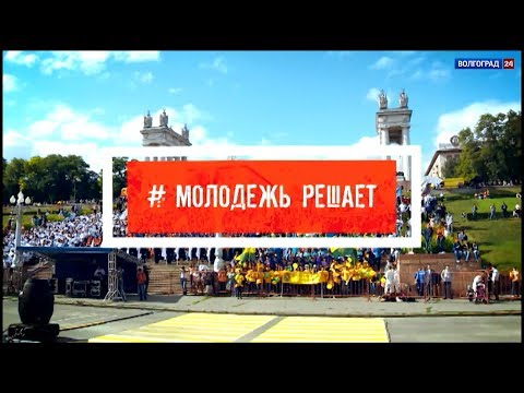 Юбилей ГТРК «Волгоград-ТРВ». Выпуск от 27.09.2018