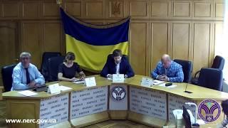 Відкрите засідання НКРЕКП 14-07-2017 (ч.1)