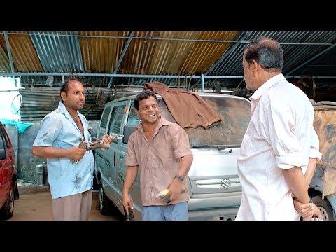 ഇവന് പണി പഠിക്കാനാണോ എന്റെ വണ്ടി ഇവിടെ ഇട്ടിരിക്കുന്നത് | Dharmajan Comedy Combo