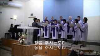 Download Lagu 시편 127편 (민병주 작곡) - Psalm 127 by Byung-Joo Min Mp3