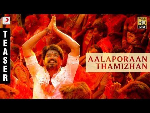 Mersal - Aalaporaan Tamizhan Song Teaser | Vijay, AR Rahman, Atlee