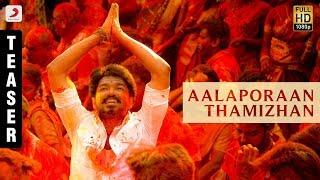 Mersal Aalaporaan Thamizhan Audio Teaser Vijay