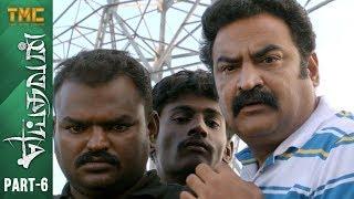 Nonton Yeidhavan Tamil Full Movie | Part 7 | Kalaiyarasan | Satna Titus | Sakthi Rajasekaran | TMC Film Subtitle Indonesia Streaming Movie Download