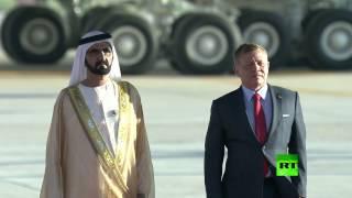 لحظة سقوط محمد بن راشد آل مكتوم عند وصوله إلى الأردن للمشاركة في القمة العربية