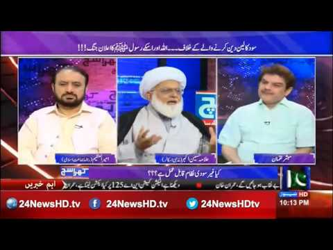 Khara Such with Lucman 3rd Aug 2016