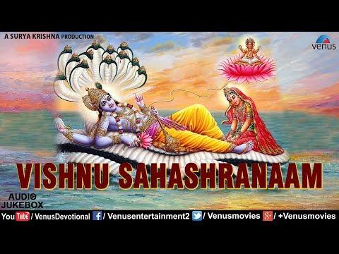 ???? ?????? ????????  Vishnu Sahashranaam  Vishwa Narayan & Priyanko Sur  JUKEBOX  Bhakti Songs