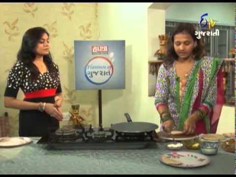 Flavours Of Gujarat - ???????? ?? ?????? - 22nd April 2014 - Full Episode 22 April 2014 10 PM