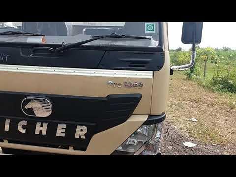Eicher pro 1049 (видео)