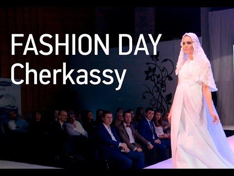 MIFIDA – Fashion Day. Висока мода в маленькому місті