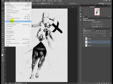 Как сделать гравюру фотошоп - Bjj66.ru