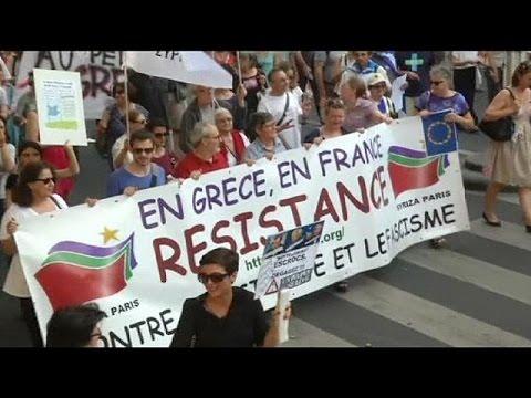 Γαλλία: Διαδηλώσεις συμπαράστασης στην Ελλάδα