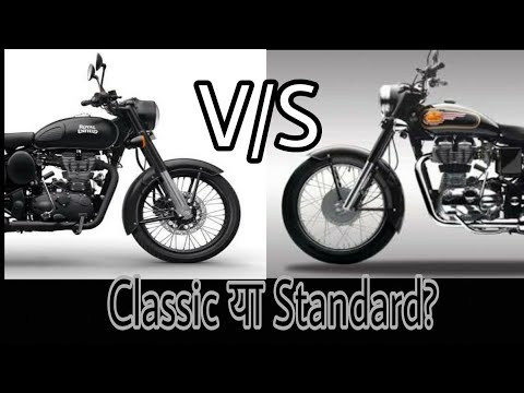 Classic or Standard, which is better?