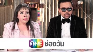 The Naked Show 22 July 2013 - Thai Talk Show