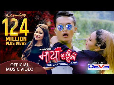 Video Maya Luki Luki || Tika Prasain Ft. The Cartoonz Crew download in MP3, 3GP, MP4, WEBM, AVI, FLV January 2017