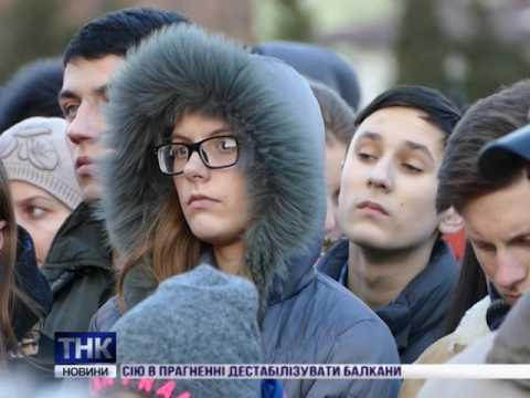 Телевізійні новини Калуша 22 02 17