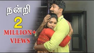 Video Deivamagal Episode 1466, 17/02/18 | Climax MP3, 3GP, MP4, WEBM, AVI, FLV April 2018