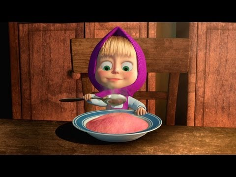 Маша и Медведь (Masha and The Bear) - Маша плюс каша (17 Серия) (видео)