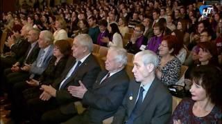 В Великом Новгороде прошло торжественное собрание, посвящённое празднованию Ярославова дня
