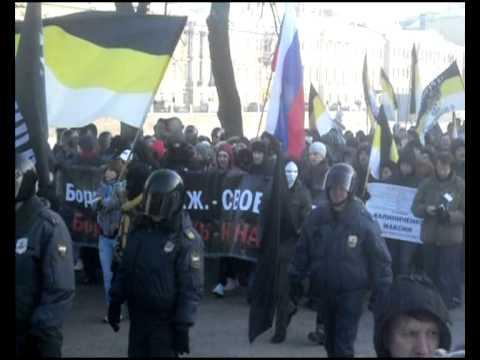 04/02/2012: Националисты против Путина