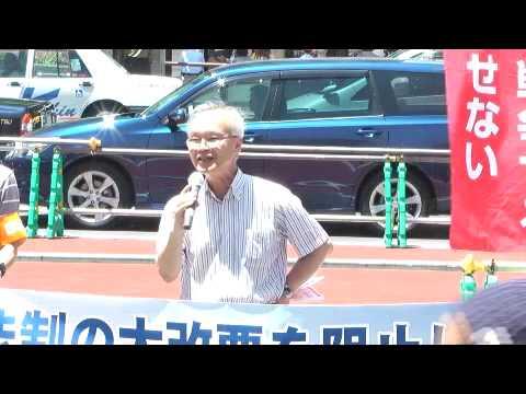 戦争法案反対!労働法制改悪反対! 日本共産党労働者後援会が横浜駅西口で宣伝