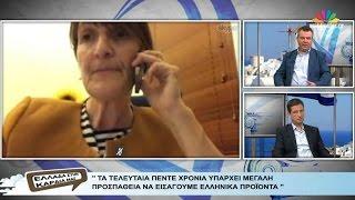 Η ΕΛΛΑΔΑ ΣΤΗΝ ΚΑΡΔΙΑ ΜΑΣ επεισόδιο 23/5/2016