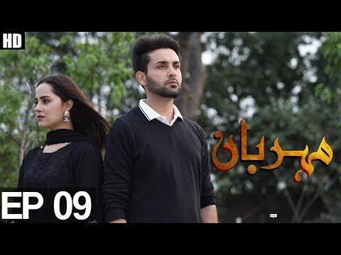 Meherbaan- Episode 9 | Aplus ᴴᴰ | Top Pakistani Dramas