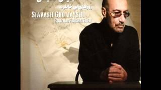 Siavash Ghomayshi - Tasavor Kon |سیاوش قمیشی - تصور کن