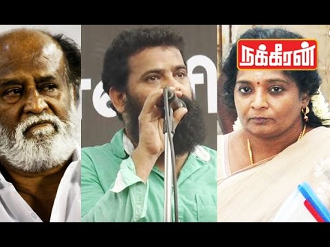 Shameless-Ameer-blast-against-Tamilisai-for-relating-Rajinikanth-in-Cauvery-Issue
