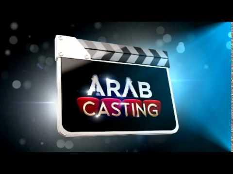 إعلان برنامج Arab Casting لغادة عبد الرازق