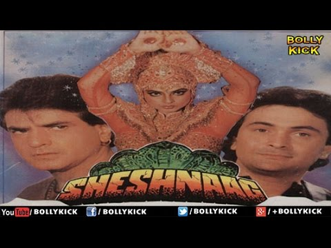 Sheshnaag Full Movie | Hindi Movies 2019 Full Movie | Rishi Kapoor Movies | Jeetendra | Rekha
