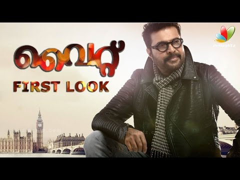 Mammottys-White-First-look-is-Strikingly-Romantic-09-03-2016
