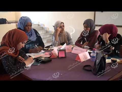 ورشة عمل حول زيادة مشاركة المرأة السياسية