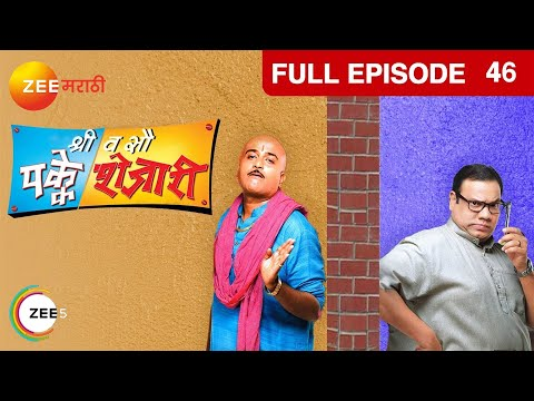 Shree Va Sau Pakke Shejari - Episode 46 - April 24  2014 25 April 2014 02 AM