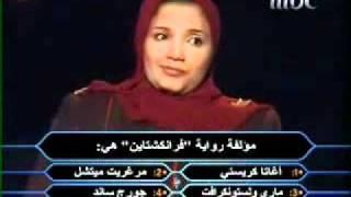 من سيربح المليون اذكى مصرية