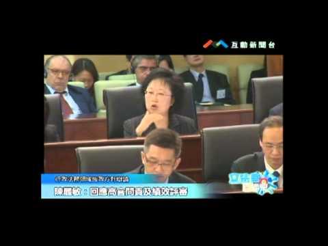 第一組 區錦新 李靜儀 陳虹 崔世昌 ...