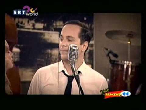 Alexandra Kousi Akhs Diximos Mpempa Rewind 1946 (видео)