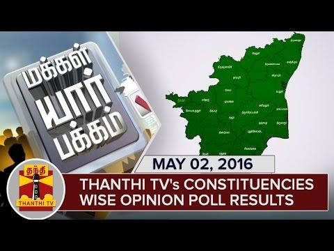 Makkal-Yaar-Pakkam--Constituencies-wise-Opinion-Poll-Results-02-05-2016--Thanthi-TV