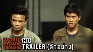 Nonton ตัวอย่าง เร็วทะลุเร็ว VENGEANCE OF AN ASSASSIN Official Trailer (2014) HD Film Subtitle Indonesia Streaming Movie Download