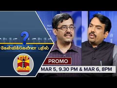 Kelvikkenna-Bathil--Exclusive-Interview-with-Chief-Electoral-Officer-Rajesh-Lakhoni-5-3-16-Promo-05-03-2016