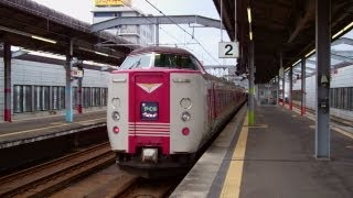 Yakumo Japan  City new picture : Riding Limited Express Train