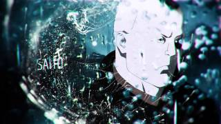 Ghost in the Shell ARISE - Border: 3 Ghost Tears opening