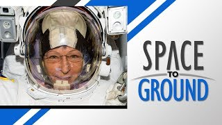 Space to Ground: Surprise Spacewalk!: 05/26/2017 by Johnson Space Center