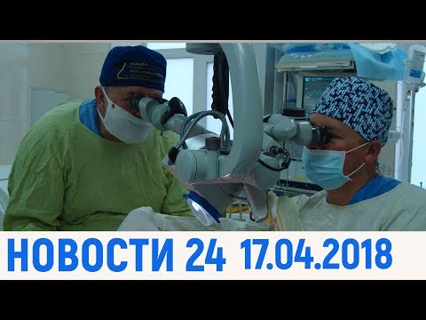 Новости Дагестан за 17.04.2018 год. - DomaVideo.Ru