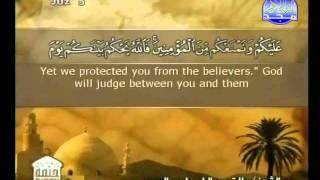الجزء 5 الربع 8:الشيخ طارق عبد الباسط عبد الصمد