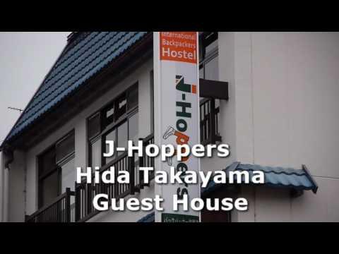Video of J-Hoppers Hida Takayama Guesthouse