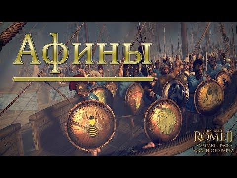 Войны Спарты  и Греции